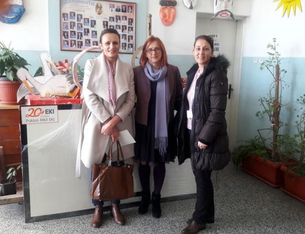 "Elementary School ""Ćirilo and Metodije"", Glavičice"