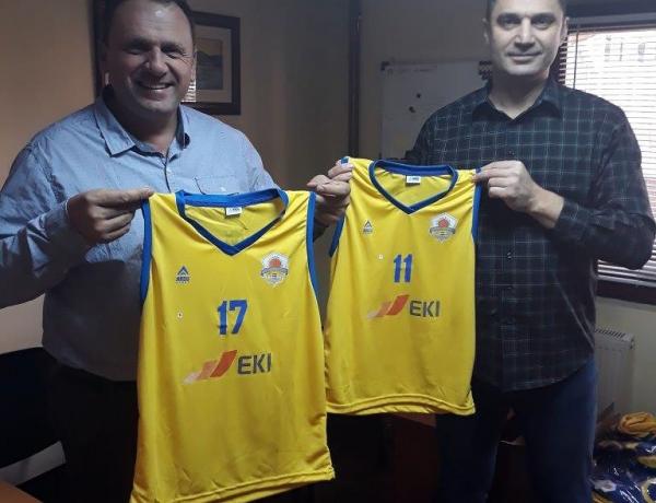 "Basketball Club ""Brčko Distrikt"""