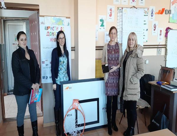 "Elementary School ""Petar Kočić"" Brodac – donation of basketball backboard and a CD player"