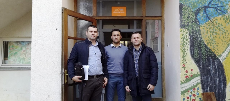 "Public Institution Elementary School ""Josif Pančić"" Kozica"