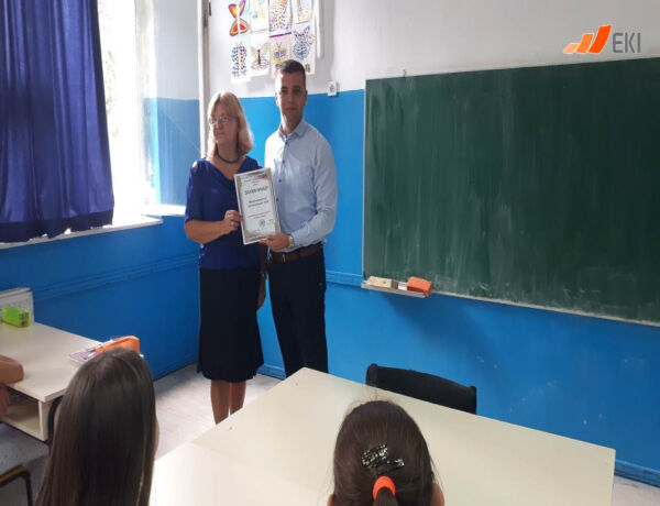 "Public Institution Elementary School ""Obudovac"""