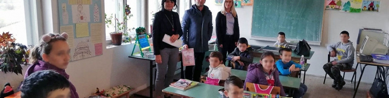 """OŠ """"Sveti Sava"""", Područno odjeljenje Gornji Rakani"""