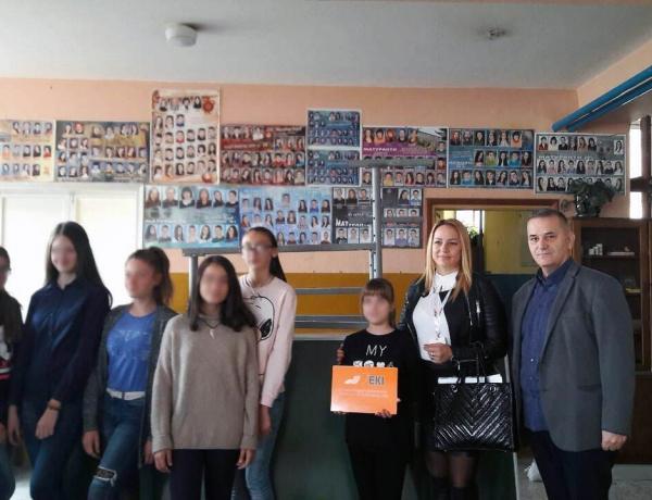 "Public Institution Elementary School ""Milutin Bojić"" Potkozarje"
