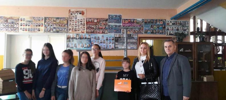 "JU Osnovna škola ""Milutin Bojić"" Potkozarje"
