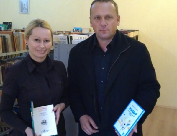 Donation of school reading literature to the Brčko City Library